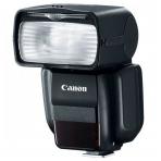 Canon Blykstė 430EX III-RT