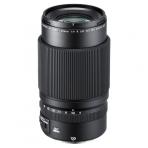 Fujifilm GF 120mm f/4 R LM OIS WR Macro