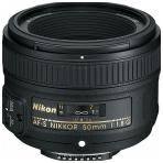 Nikon AF-S 50mm f1.8G