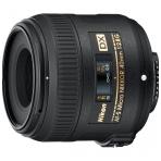 Nikon AF-S DX Micro Nikkor 40mm F/2.8G macro