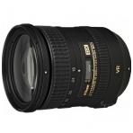 Nikon AF-S DX Nikkor 18-200mm f/3.5 5.6G ED VR II