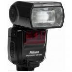 Nikon  blykstė SB5000 AF