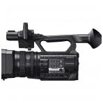 Sony HXR-NX100 Full HD